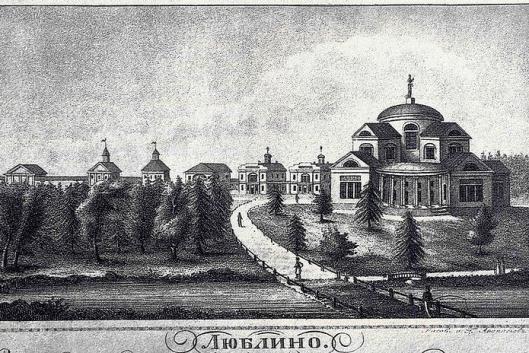 Усадьба Люблино (с посещением дворца Н. А. Дурасова)