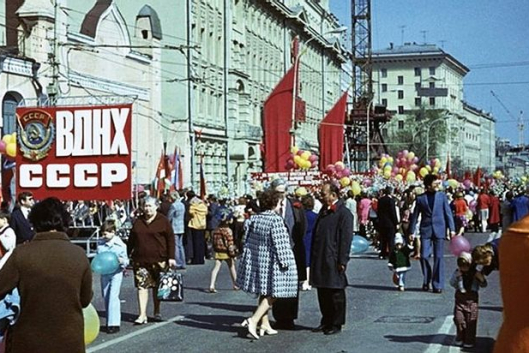 Москва советская: проспект Мира