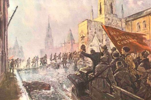 Москва на пути революции