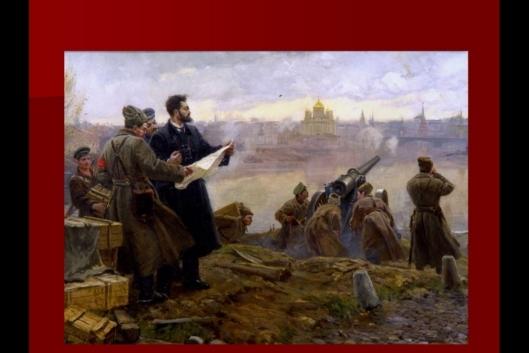 Красные и белые. Москва в 1917 году